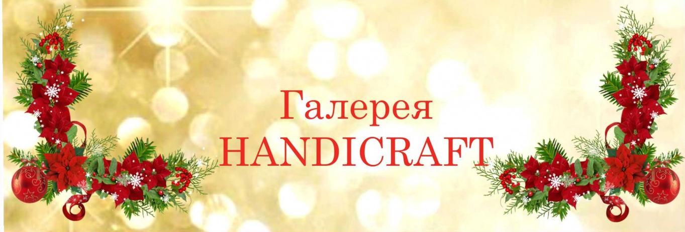 "Конкурс ""Новогодний Нижний - 2018"""