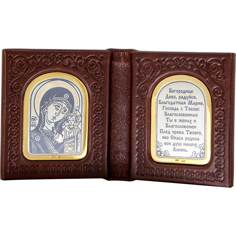 "Ikona - skladen ""Kazanskaya mother of God"""